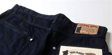 Slim Tapered Fishing Denim Underwear Bw103vm