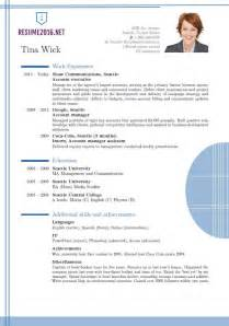 best resume format 2015 philippines holiday updated resume format 2016 updated structure