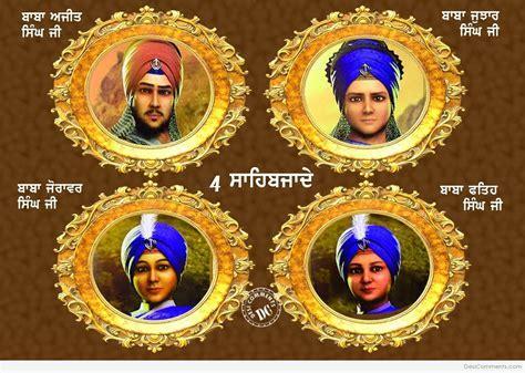 4 Sahibzade   DesiComments.com