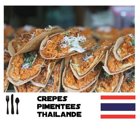 nowmadnow food tour du monde de la gastronomie de rue