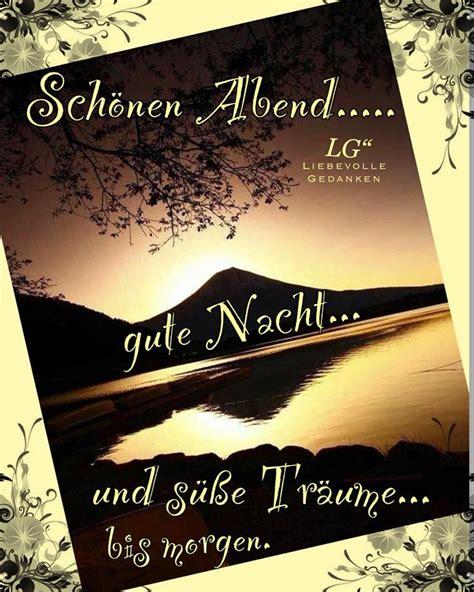 Erholsame Nacht Bilder by Sch 246 Nen Abend Gute Nacht Und S 252 223 E Tr 228 Ume Bis Morgen