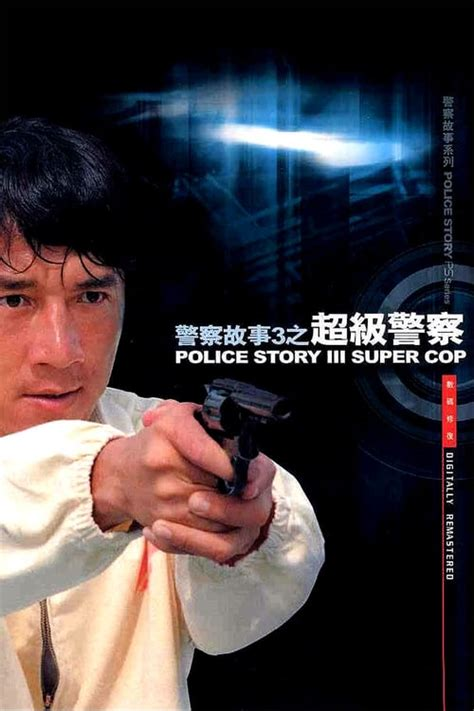 police story  supercop