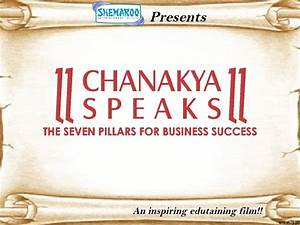 Chanakya Speaks... Telugu Business Quotes