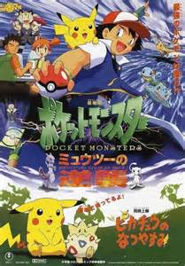 an ancient flyer from pokemon the first movie