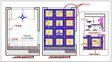 false ceiling layout lader blog