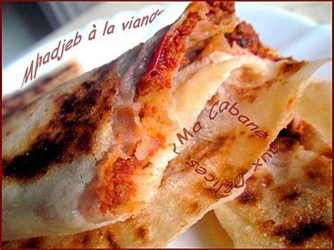 cuisine djouza recettes de mhadjeb algerien