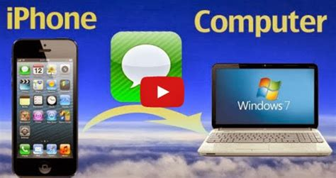 iphone texts on pc how to transfer text messages from iphone 6 to pc
