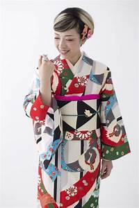 kimono | Wafuku we love | Pinterest | Kimonos and Modern
