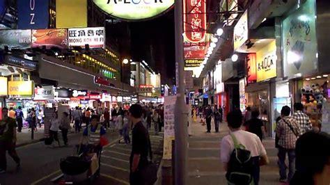 nightlife   streets  hong kongs kowloon district youtube