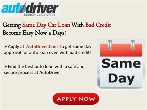 Same Day Car Loans For Bad Credit, Get Instant Same Day