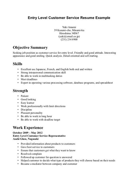 Resume With No Experience Sles by Entry Level Resume No Experience Student Resume