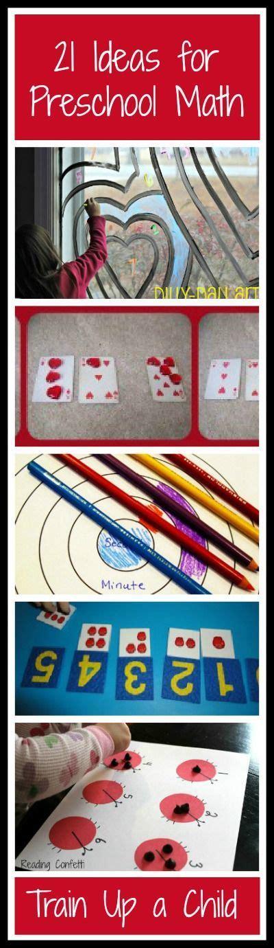 the sunday showcase preschool math learn play imagine 519   b1112a447d61e53974022e1d582fd775