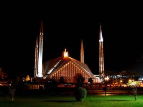 Faisal_Mosque_Pakistan_by_all_about_pakistan_(5).jpg Pakistan
