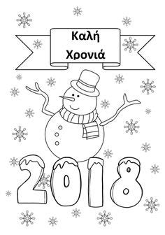 xeimwnas images winter crafts winter activities