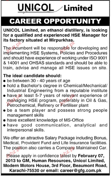 sales clerk resume hse manager job opportunity 2017 jobs pakistan jobz pk
