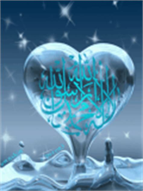 Allah Muhammad Wallpaper Animation - animated allah muhammed islamic theme is mobile wallpaper