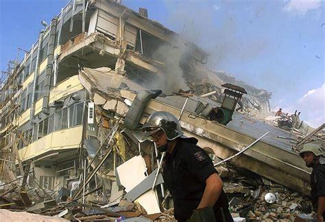 Ο φονικός σεισμός της Πάρνηθας