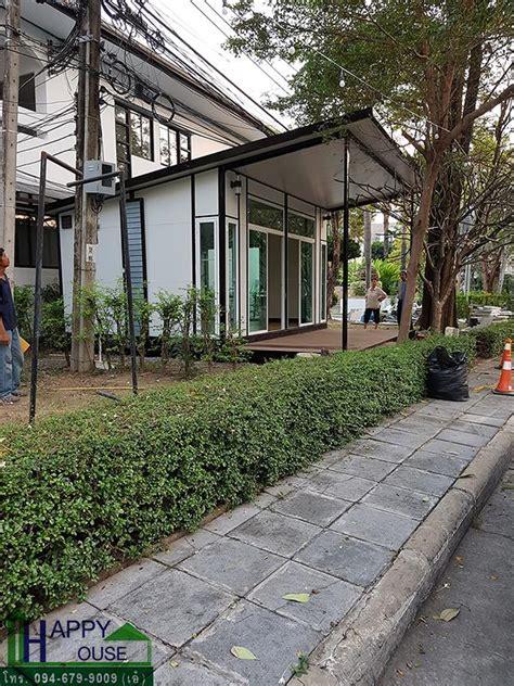 Model MS-07 แบบบ้านที่ขายดีที่สุด - นนทบุรี - บ้านน็อค ...