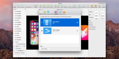 latest update  sketch design tool integrates official