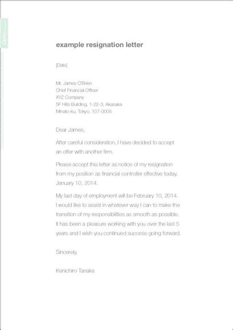 resignation letter polite   youre