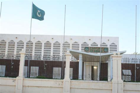 siege senat mauritanie les sénateurs frondeurs regagnent le siège du