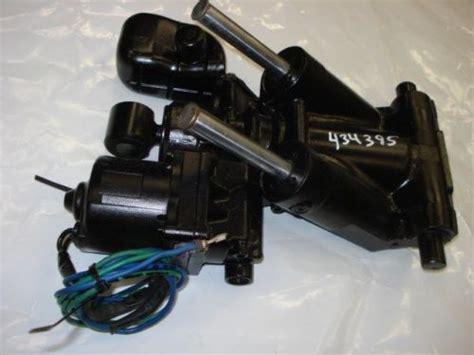 buy evinrude johnson power trim tilt  fits hp