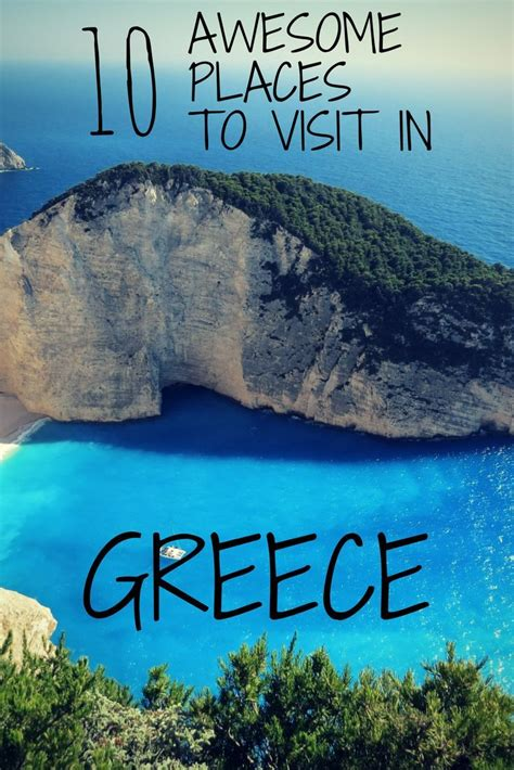 Are There In Greece by 10 Awesome Places To Visit In Greece Nudwear Jet Sets