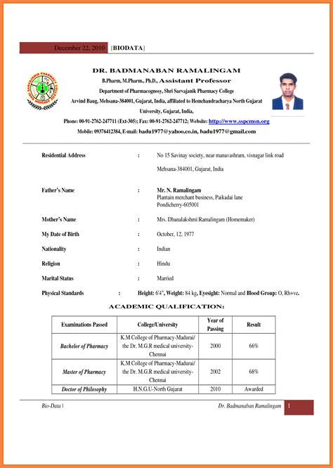 Resume Formats For Freshers 2017 by 4 Format Of Resume For Fresher Bussines 2017