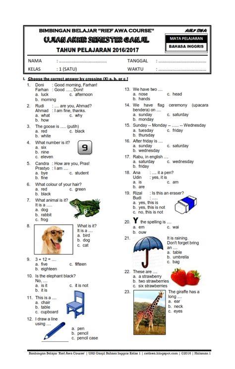 Lathihan soal bahasa inggris untuk sma kelas 10deskripsi lengkap. Buku Guru Bahasa Inggris Kelas 11 Semester 1 Kurikulum ...
