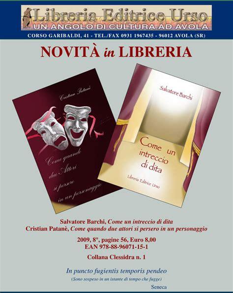 libreria urso cristian patane con la libreria editrice urso http www