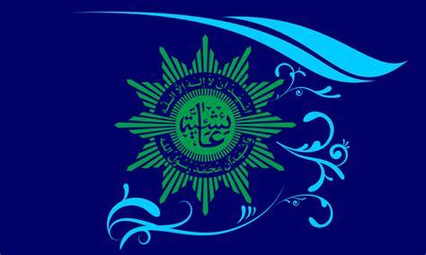 Wallpaper 'Aisyiyah Wallpaper Muhammadiyah