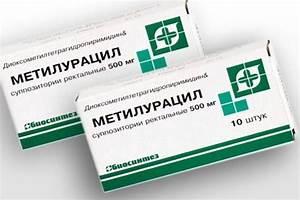 Лекарства от геморроя уколы