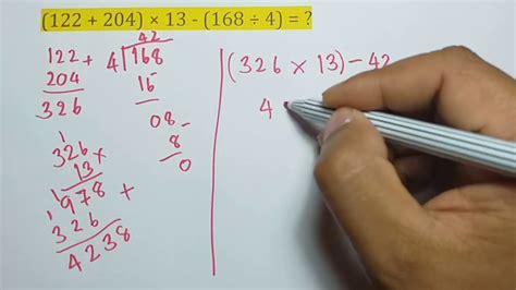 แนว ข้อสอบ เตรียม สอบ เข้า ม 1 ชุดที่ 1 ep 3 การบวก ลบ คูณ หาร เลขในโจทย์เดียวกัน - YouTube