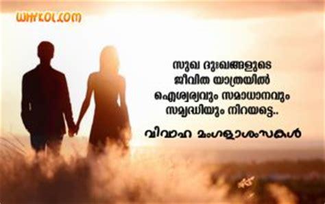 great quotes  bhagavad gita  malayalam