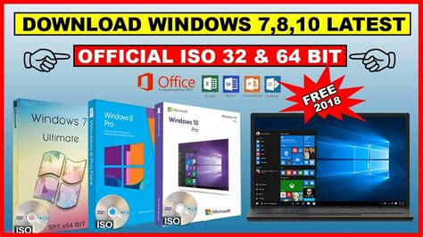 how to windows 7 8 10 official iso file 32 bit 64 bit direct link 2018