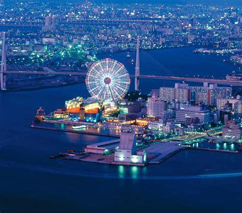 Osaka Japan - hotelroomsearch.net
