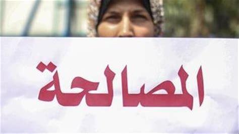 tr騁eaux pour bureau hamas et le fplp invités au dialogue palestinien prévu au caire