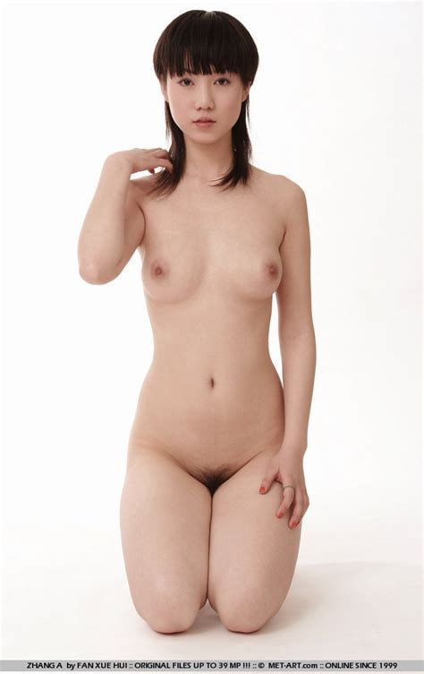 Asian Babes Db Hot Chinese Model