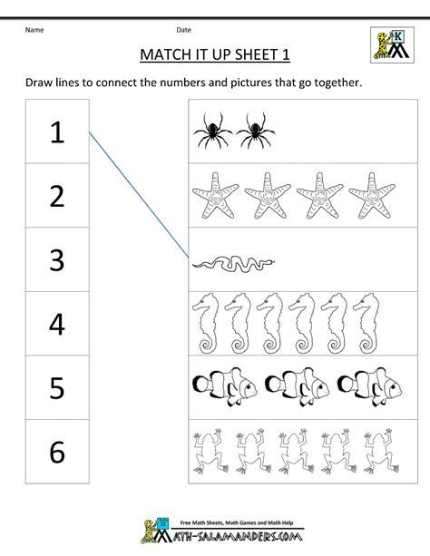 math worksheets kindergarten kg  maths   printable