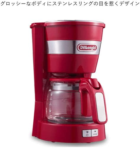 This capresso coffee maker with grinder is an electric appliance that offers a lot of options for grinding and brewing. DeLonghi Drip Coffee Maker ICM14011J Red   Discount Coffee ...