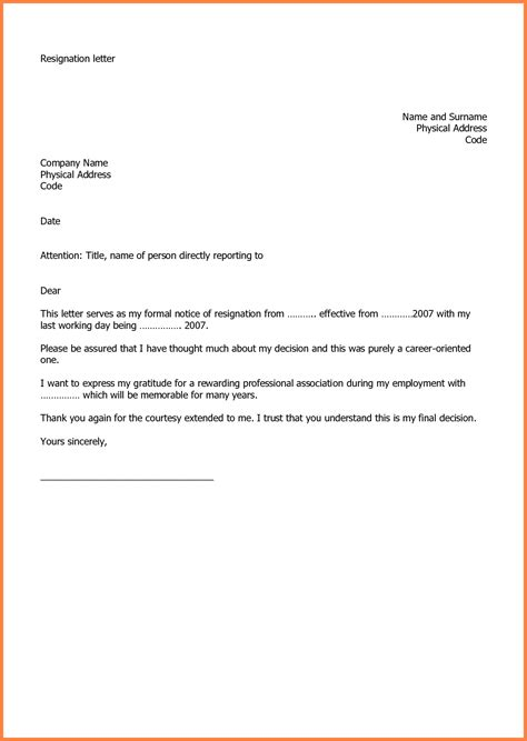 template  notice letter  employer notice letter