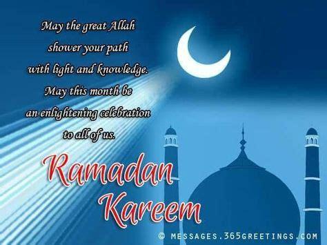 ramadan atbak ramadan en arabe recette holidays