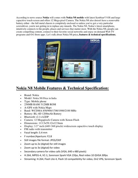Nokia N8 Mobile Price by Nokia N8 Price In India Nokia Price Features And