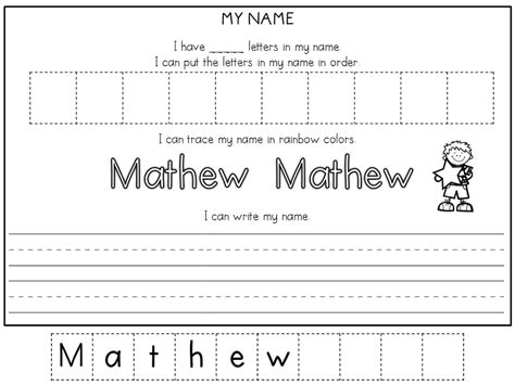 Photos Free Name Tracing Worksheets Drawings Art Gallery