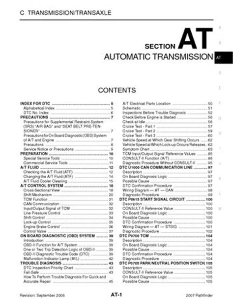 security system 2004 lexus lx on board diagnostic system 2007 nissan pathfinder automatic transmission section at pdf manual 320 pages
