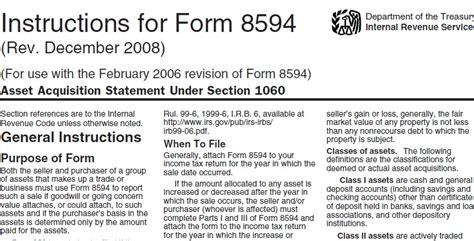 irs form 8594 world of exle