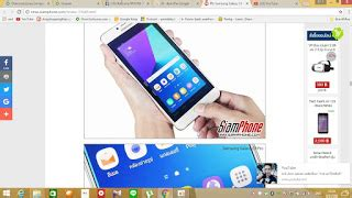 See 53 photos and 1 tip from 90 visitors to thai samsung life insurance. samsung galaxy a9 pantip - Thai News Collections