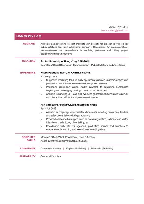 communication graduate cv ctgoodjobs powered by career times