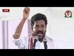Revanth Reddy Powerful Speech | Rahul Gandhi Public ...