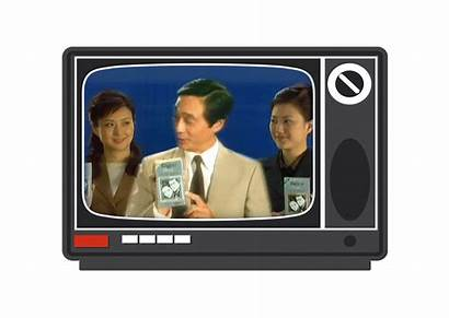 Television Person Hong Kong Commercials Every Know
